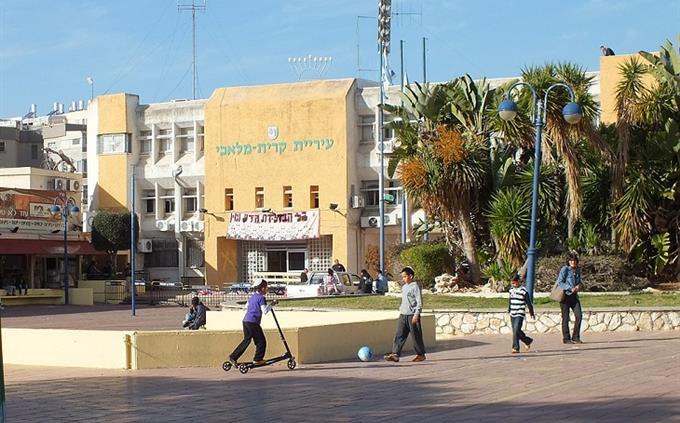חידון שמות יישובים בארץ: עיריית קרית מלאכי