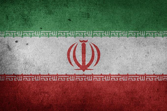 מבחן סוכן חשאי: דגל איראן