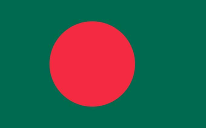 טריוויה: דגל בנגלדש