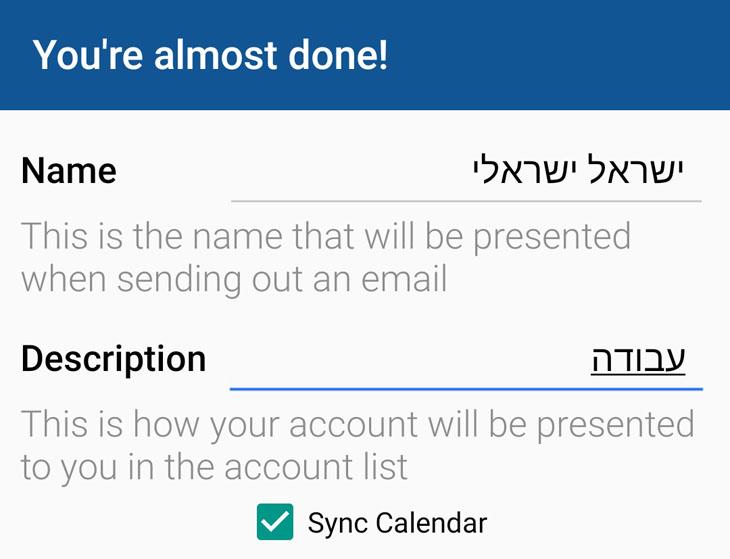 אפליקציית BlueMail: הגדרת שם משתמש ותיאור התיבה