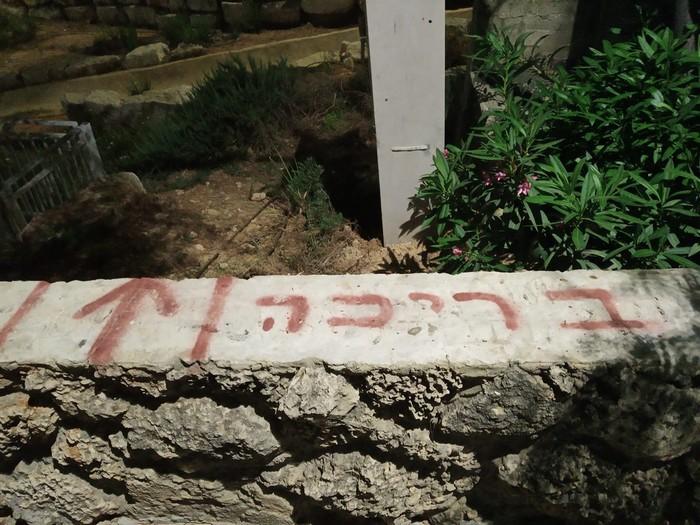 שלטים מצחיקים: מעקה בטון