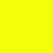 מה הצבע האהוב עליכם אומר על מי שאתם: צהוב
