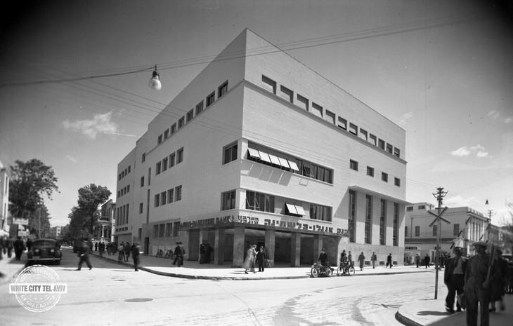 תמונות נוסטלגיות של תל אביב: בנק אנגלו - פלשתינה/בנק לאומי (הרצל 19)