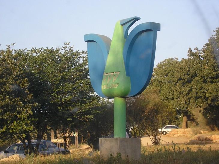 """פעילויות חינמיות בחודש אוגוסט: הפסל של קק""""ל"""