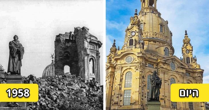 מבנים משוחזרים: פראואנקירכה, בשנת 1958 והיום