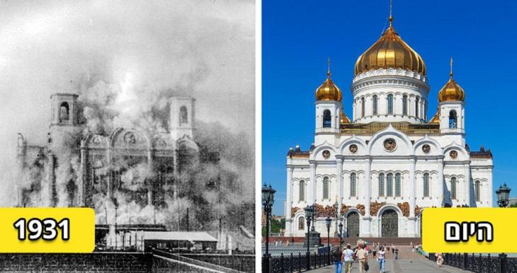 מבנים משוחזרים: קתדרלת ישו המושיע, בשנת 1931 והיום