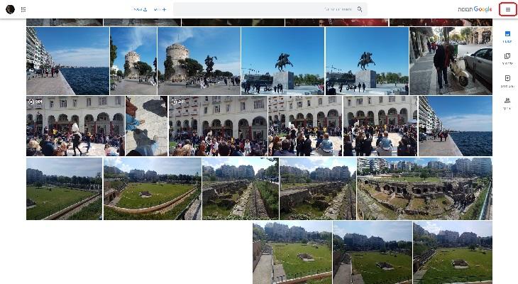 מדריך לשימוש בגוגל תמונות: צילום מסך של העמוד הראשי באפליקציית Google Photos