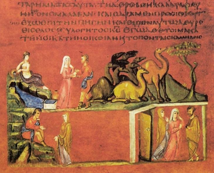 סיפורם של ספרי תורה שהשתמרו: כתב יד וינה
