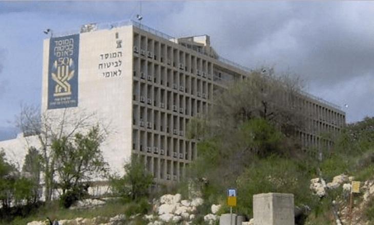 זכויות רפואיות בביטוח לאומי: מבנה המוסד לביטוח לאומי בירושלים