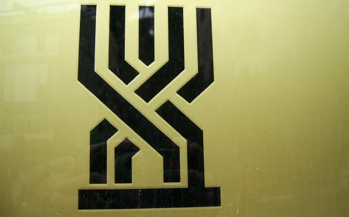 טריוויית התחלות: סמל המוסד לביטוח לאומי