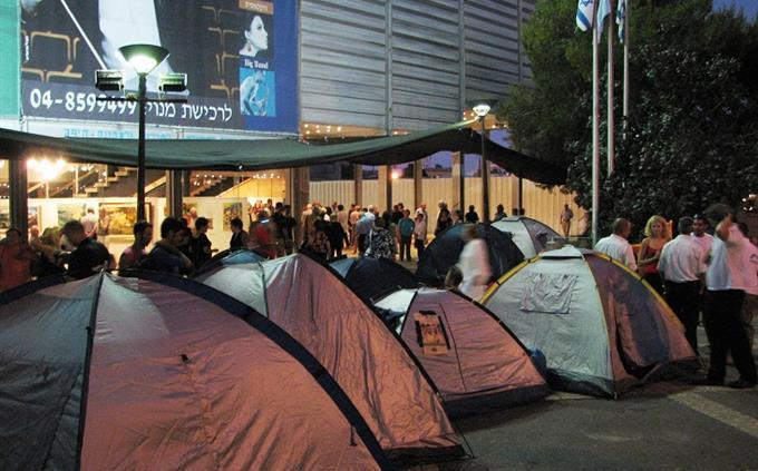 טריוויית התחלות: אוהלים שהוקמו במחאה החברתית