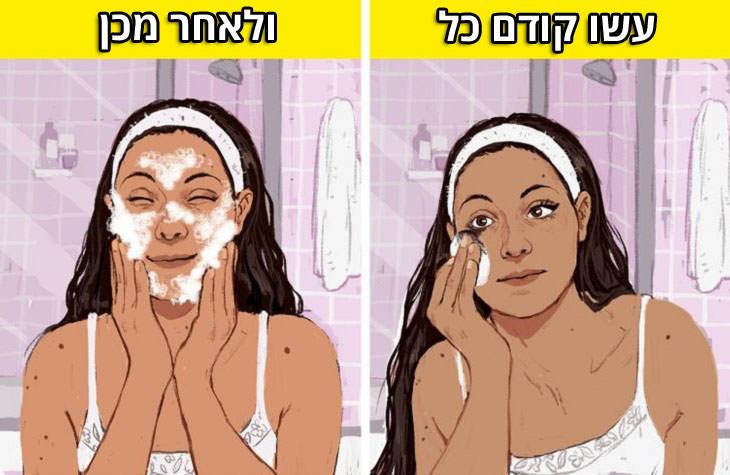 שגרת הטיפוח הקוריאנית: בחורה שמסירה איפור, ואז מורחת קלינסר על הפנים