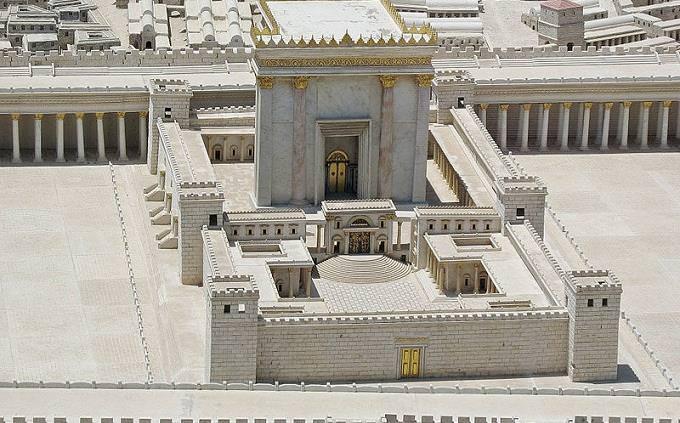 חידון בהיסטוריה: מיצג של בית המקדש השני