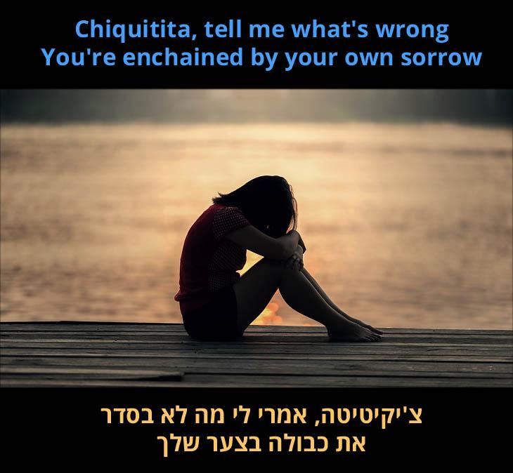 מצגת שיר Chiquitita: צ'יקיטיטה, אמרי לי מה לא בסדר, את כבולה בצער שלך