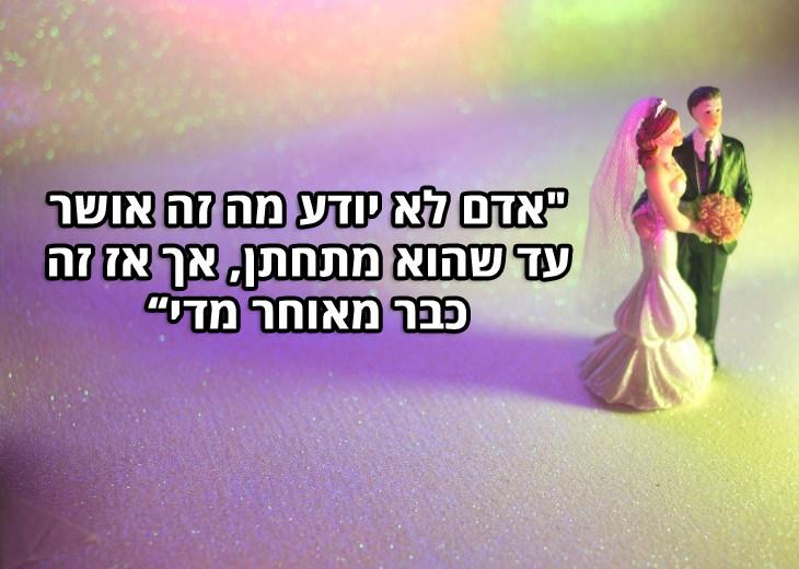 """ציטוטי פרנק סינטרה: """"""""אדם לא יודע מה זה אושר עד שהוא מתחתן, אך אז זה כבר מאוחר מדי"""""""