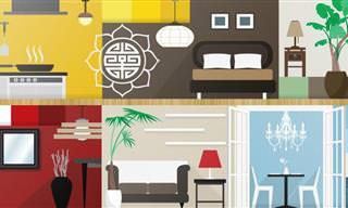 אוסף כתבות ארגון הבית: איור של בית מעוצב בשיטת פנג שווי