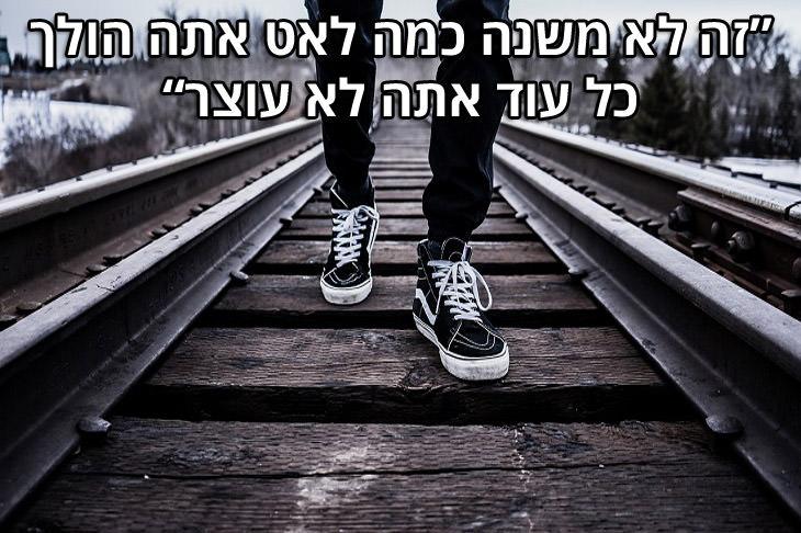 """ציטוטי אנדי וורהול: """"זה לא משנה כמה לאט אתה הולך כל עוד אתה לא עוצר"""""""