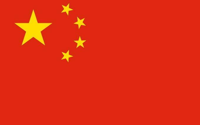 טריוויית ידע כללי: דגל סין