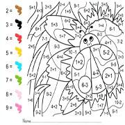 דפי צביעה ללימוד חשבון: דף צביעה חיפושית