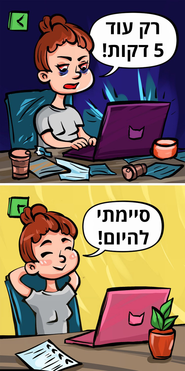 """טעויות שעושים בעבודה מהבית: אישה עייפה מול מחשב ואומר """"רק עוד 5 דקות"""" ואישה שמחה שאומרת """"סיימתי להיום"""""""
