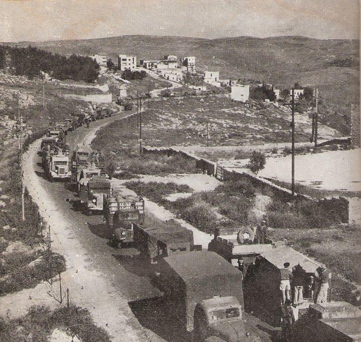 שיירות אספקה לירושלים במלחמת העצמאות: שיירת משוריינים עולה לכיוון ירושלים במהלך מלחמת העצמאות