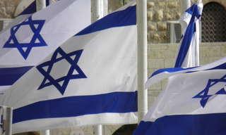 אוסף תכנים על ישראל: דגלי ישראל