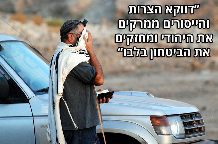 """ציטוטי שלום עליכם: """"דווקא הצרות והייסורים ממרקים את היהודי ומחזקים את הביטחון בלבו"""""""