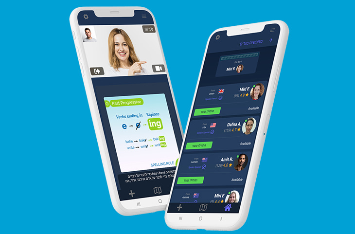 אפליקציית טוטוריה: צילומי מסך של טוטוריה