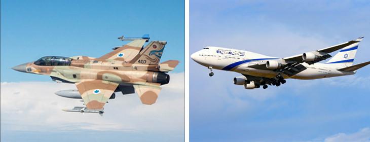 בדיחה על טייסים שהתחרו זה בזה: מטוס אל על לצד מטוס קרב של חייל האוויר