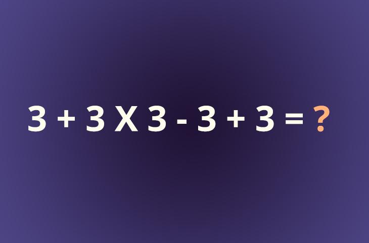 חידות מתמטיות