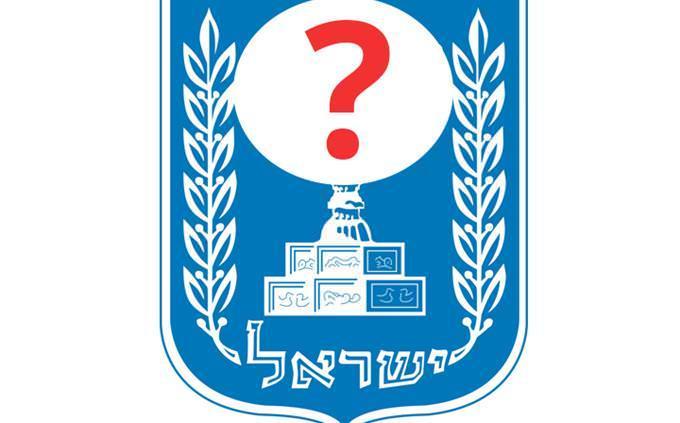 סמל מדינת ישראל עם סימן שאלה שמכסה את הקנים