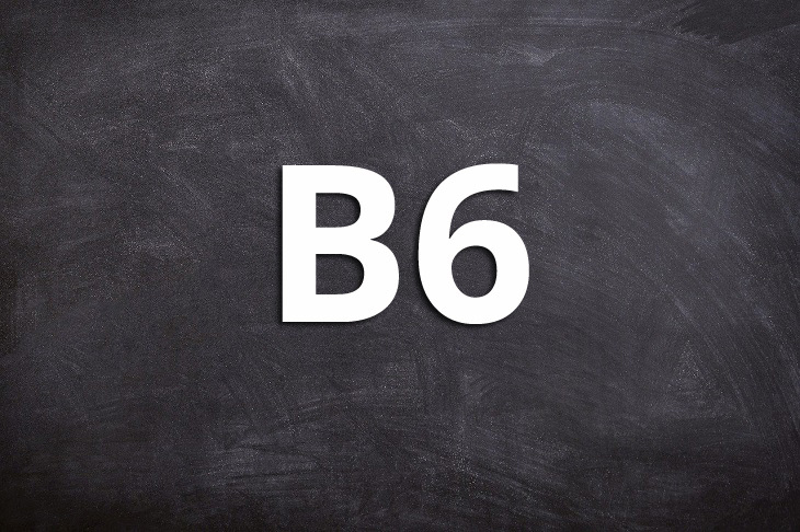 מדריך לצריכת ויטמין B6: