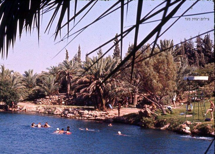 תמונות של ישראל משנות ה-60: גן השלושה, 1964
