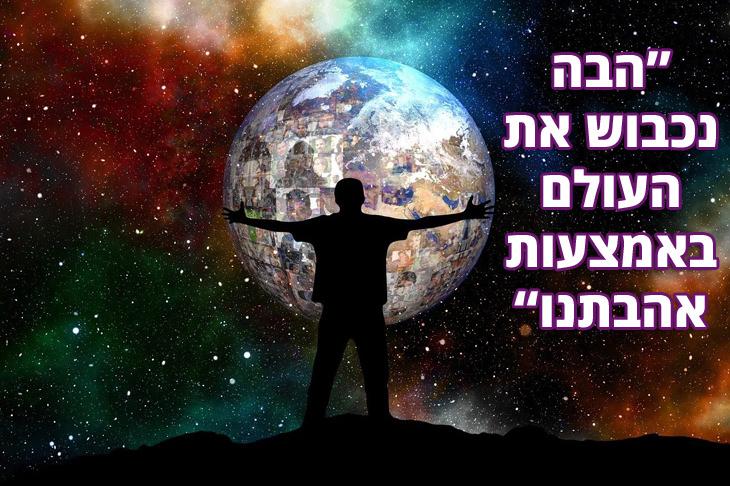 """ציטוטי האם תרזה: """"הבה נכבוש את העולם באמצעות אהבתנו"""""""