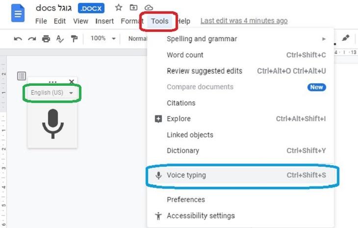 הפעלת אפשרות דיבור להקלדה בגוגול דוקס: צילום מסך של הפעלה
