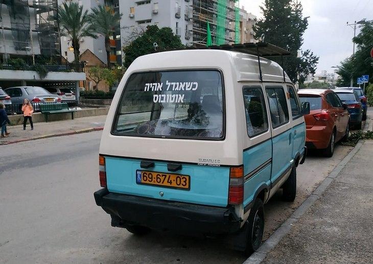 """שלטים מצחיקים: מדבקת """"כשאגדל אהייה אוטובוס"""" על רכב קטן"""