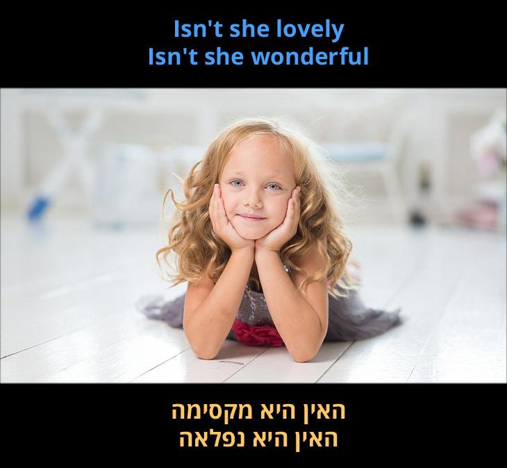 מצגת שיר Isn't She Lovely: האין היא מקסימה, האין היא נפלאה