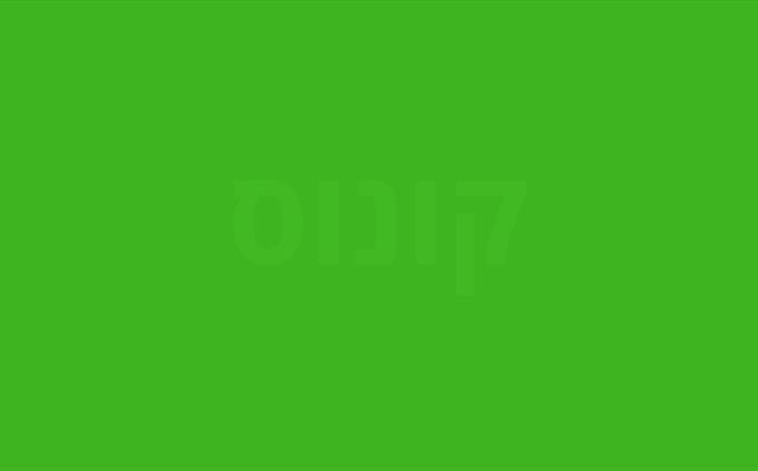מבחן זיהוי גווני ירוק: מילה מסתתרת בירוק