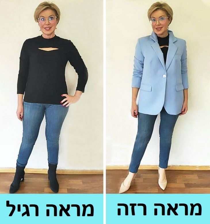 טיפים לנשים של סטייליסטית: בגדים צמודים מדי