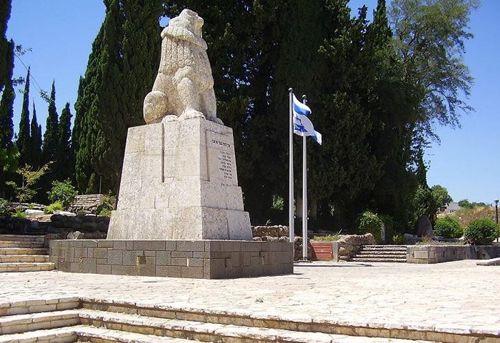 """אנדרטאות ואתרי הנצחה לחללי צה""""ל בישראל: פסל האריה השואג"""