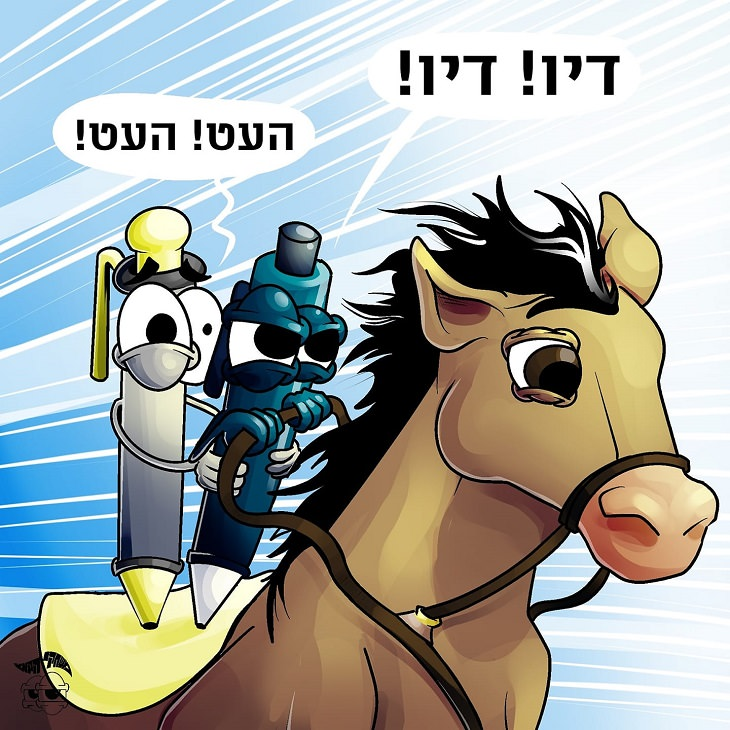 """איורים ומשחקי לשון מ""""משחקי הקאץ'"""": עט ועיפרון רוכבים על סוס"""