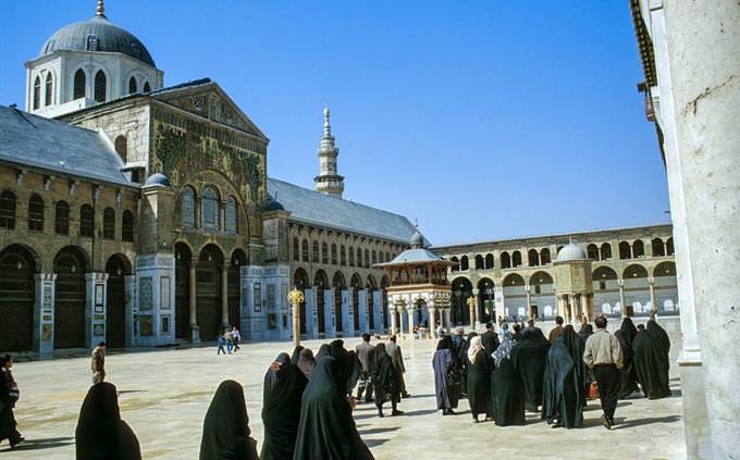 מבחן ידע כללי: מסגד