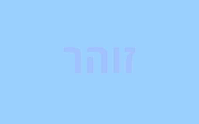 מבחן ראיית כחול: כיתוב בכחול על רקע כחול