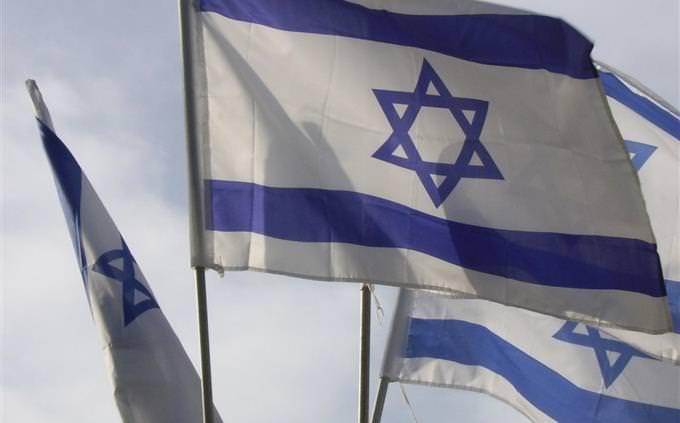 מבחן זיהוי דמויות היסטוריות: דגלי ישראל