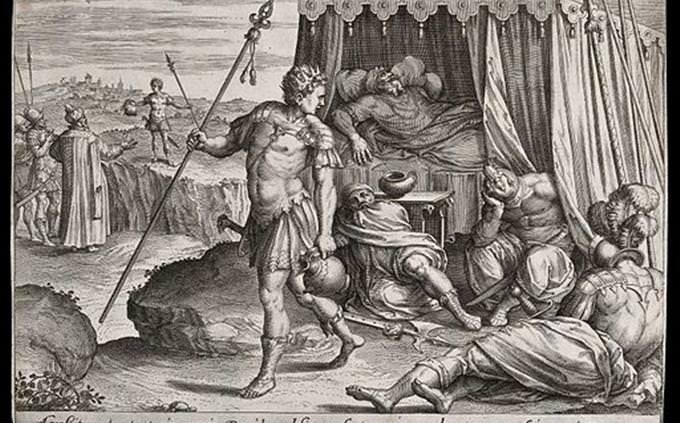 """ציטוטי תנ""""ך: ציור של דוד המלך אוחז במטה"""