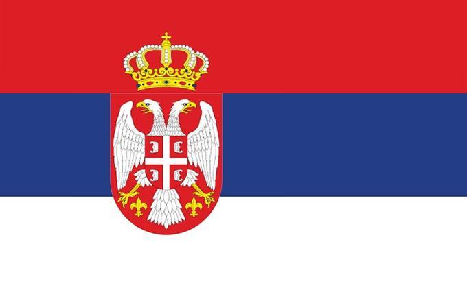 מבחן דגלי העולם: דגל בצבע אדום, כחול ולבן