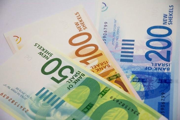 שירות של בנק ישראל - מעבר מקוון מבנק לבנק: שטרות כסף ישראלי