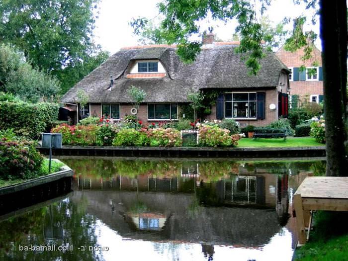 חיטהורן - כפר בהולנד