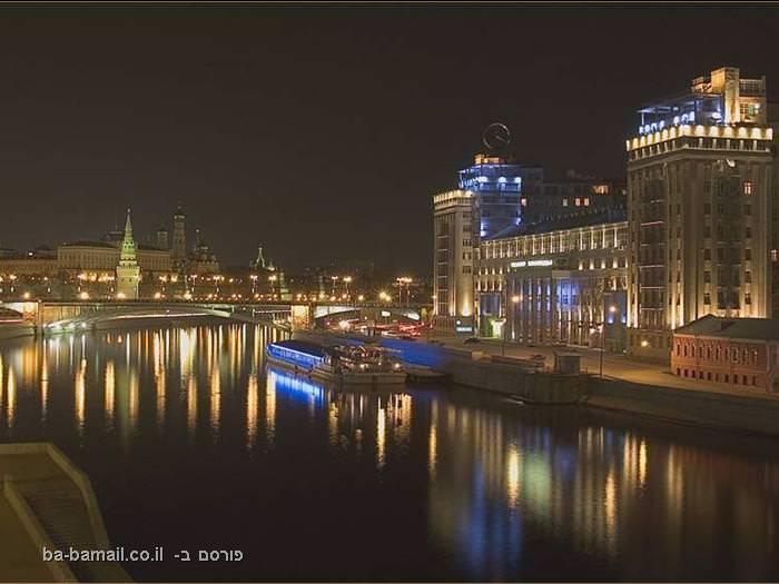 מוסקבה - מהיפות שבערי תבל