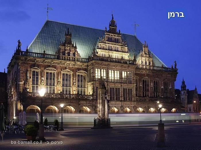 גרמניה, חו'ל עולם, טיול,תמונות מדהימות,תמונות יפות, ברמן